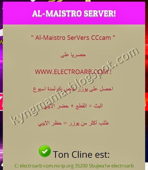 Generateur de cline Cccam