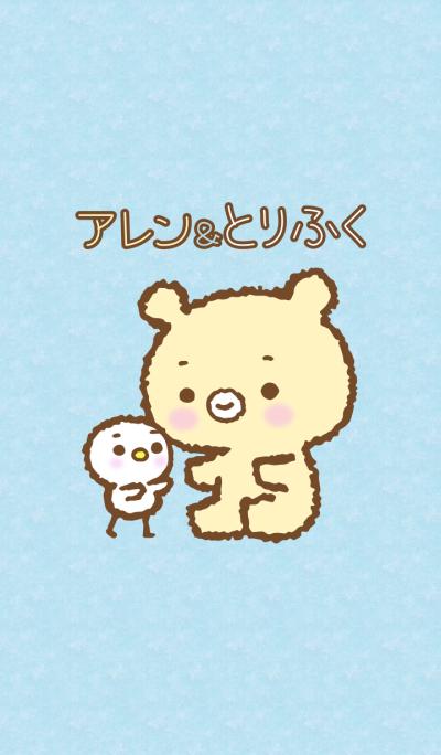Allen and Torifuku