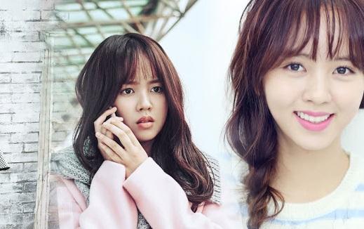 Profil dan Fakta Menarik Kim So Hyun Aktris Korea yang Cantik