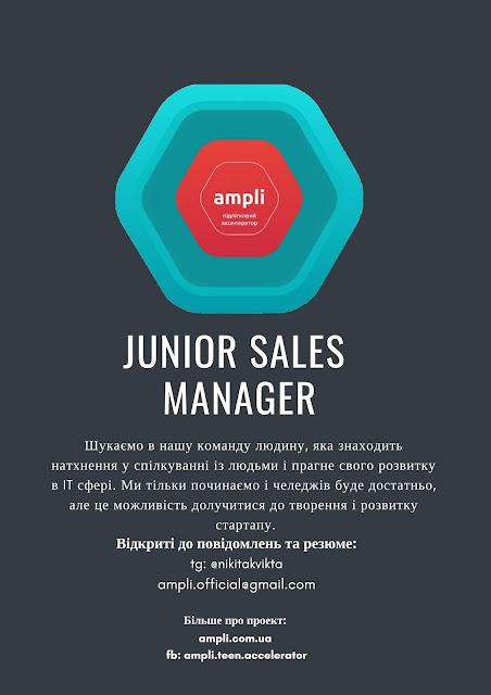 Sales manager в освітній проект Ampli