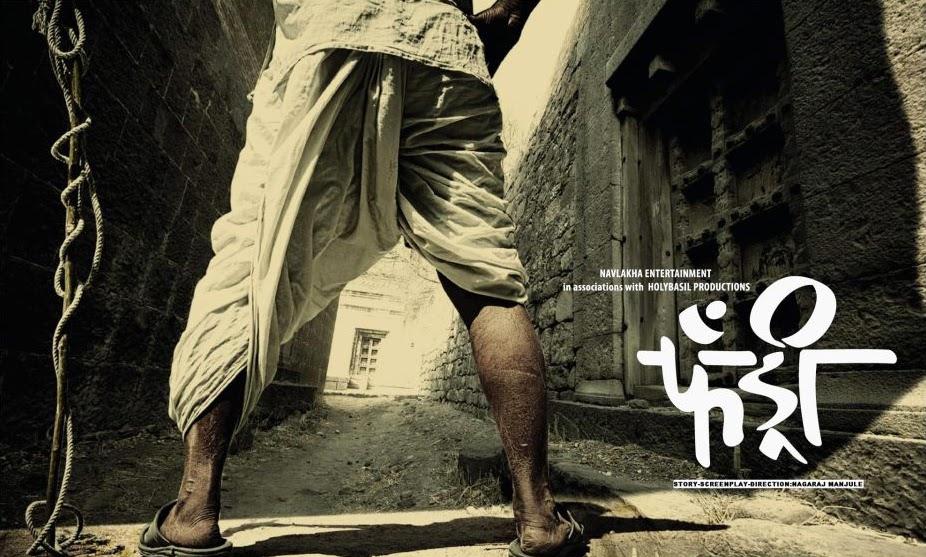 Hindi dj song mp3 download mobilekida