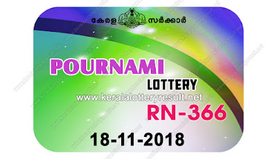KeralaLotteryResult.net, kerala lottery,  kerala lottery result,  kl result, yesterday lottery results, lotteries results, keralalotteries, kerala lottery, keralalotteryresult,kerala lottery result live, kerala lottery today, kerala lottery result today, kerala lottery results today, today kerala lottery result, pournami lottery results, kerala lottery result today pournami, pournami lottery result, kerala lottery result pournami today, kerala lottery pournami today result, pournami kerala lottery result, live pournami lottery RN-366, kerala lottery result 18.11.2018 pournami RN 366 18 november 2018 result, 18 11 2018, kerala lottery result 18-11-2018, pournami lottery RN 366 results 18-11-2018, 18/11/2018 kerala lottery today result pournami, 18/11/2018 pournami lottery RN-366, pournami 18.11.2018, 18.11.2018 lottery results, kerala lottery result October 11 2018, kerala lottery results 11th November 2018, 18.11.2018 week RN-366 lottery result, 18.11.2018 pournami RN-366 Lottery Result, 18-11-2018 kerala lottery results, 18-11-2018 kerala state lottery result, 18-11-2018 RN-366, Kerala pournami Lottery Result 18/11/2018