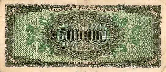 https://2.bp.blogspot.com/-E0GC2GnStZg/UJjsK3p3W8I/AAAAAAAAKHE/7GigxfSAzTw/s640/GreeceP126b-500000Drachmai-1944-donatedss_b.jpg