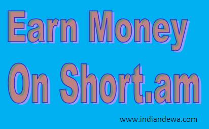 Earn money on Short.am