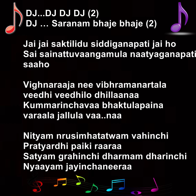 from Daxton dating song lyrics in telugu