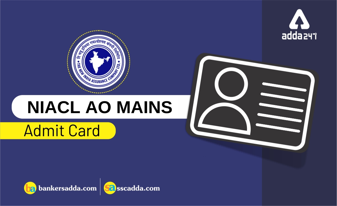 niacl-ao-mains-admit-card-2018-19