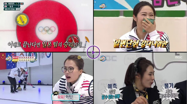 Infinite Challenge Episode 561 Subtitle Indonesia