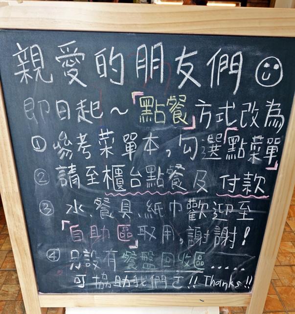 靜點咖啡 the stillness cafe~桃園中壢蔬食
