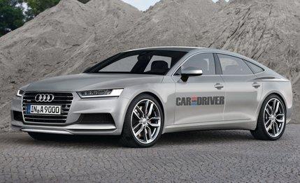 2018 Audi A9 Super Cars