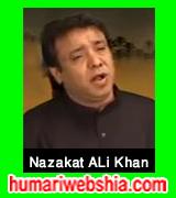 http://www.humariwebshia.com/p/nazakat-ali-khan-qasida.html