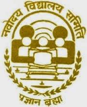 Navodaya Vidyalaya Samiti Recruitment 2016 Teaching & Non Teaching – 2072 Posts