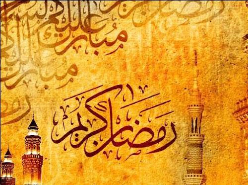 امساكية شهر رمضان 2018 الجديدة