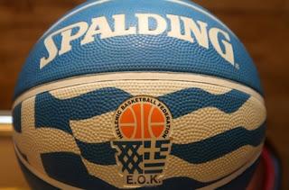 Επιλογή αγοριών για το camp της FIBA