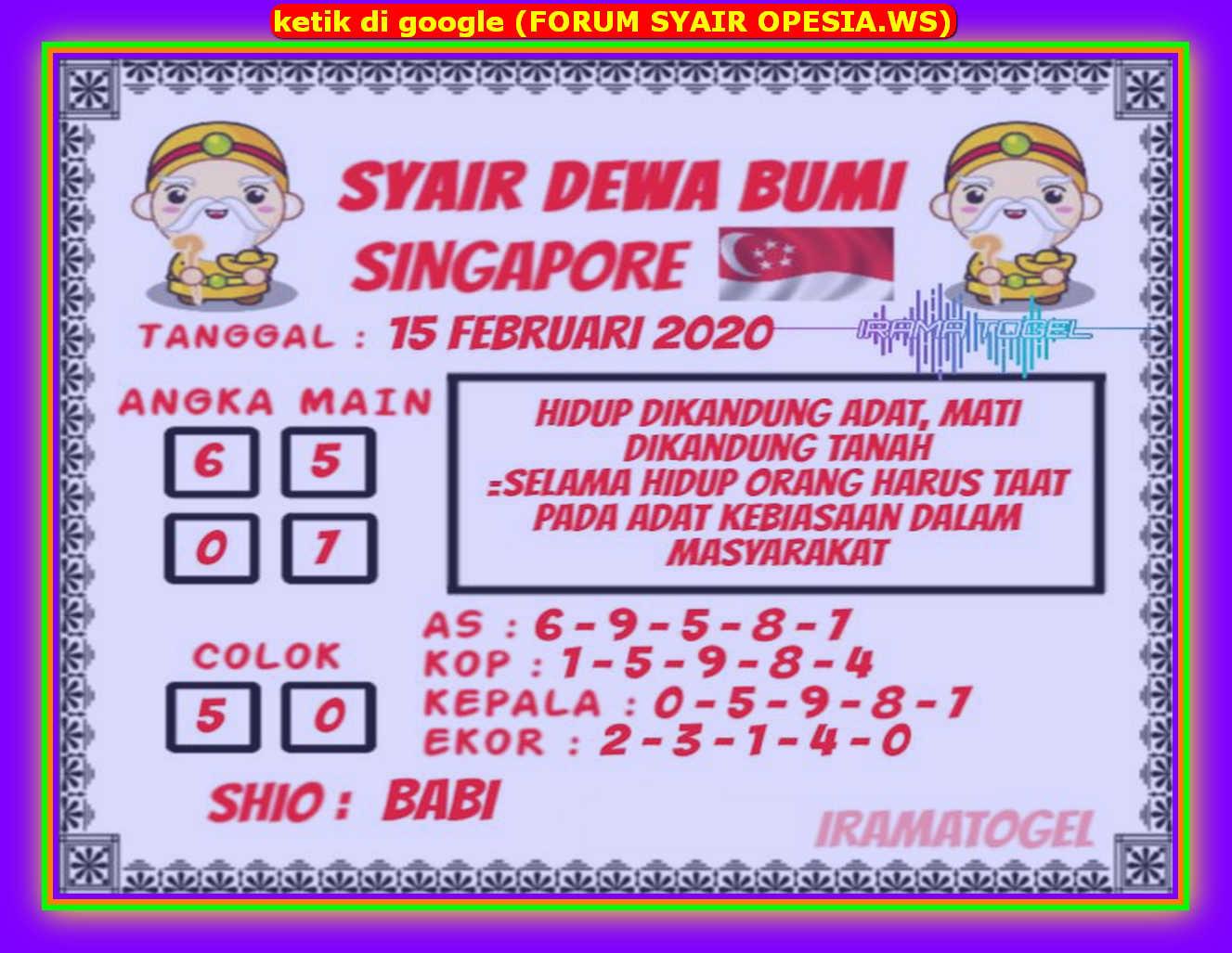 Kode syair Singapore Sabtu 15 Februari 2020 75