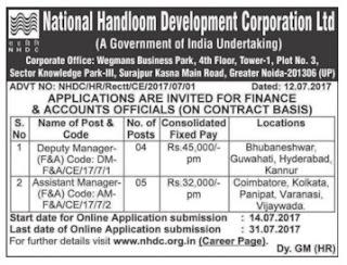 NHDC Recruitment 2017