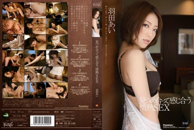 http://2.bp.blogspot.com/-E1P7F0NMYXs/U5QvPXqDtuI/AAAAAAABeOY/Mea6m-tLG4k/s1600/iptd953pl.jpg