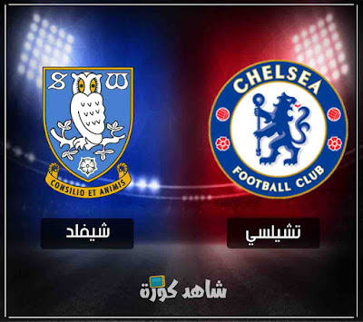 chelsea-vs-sheffield