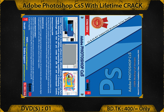 adobe photoshop cs5 tools and functions pdf