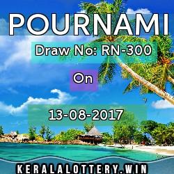 Pournami rn 300, 13/8/2017, kerala lottery results