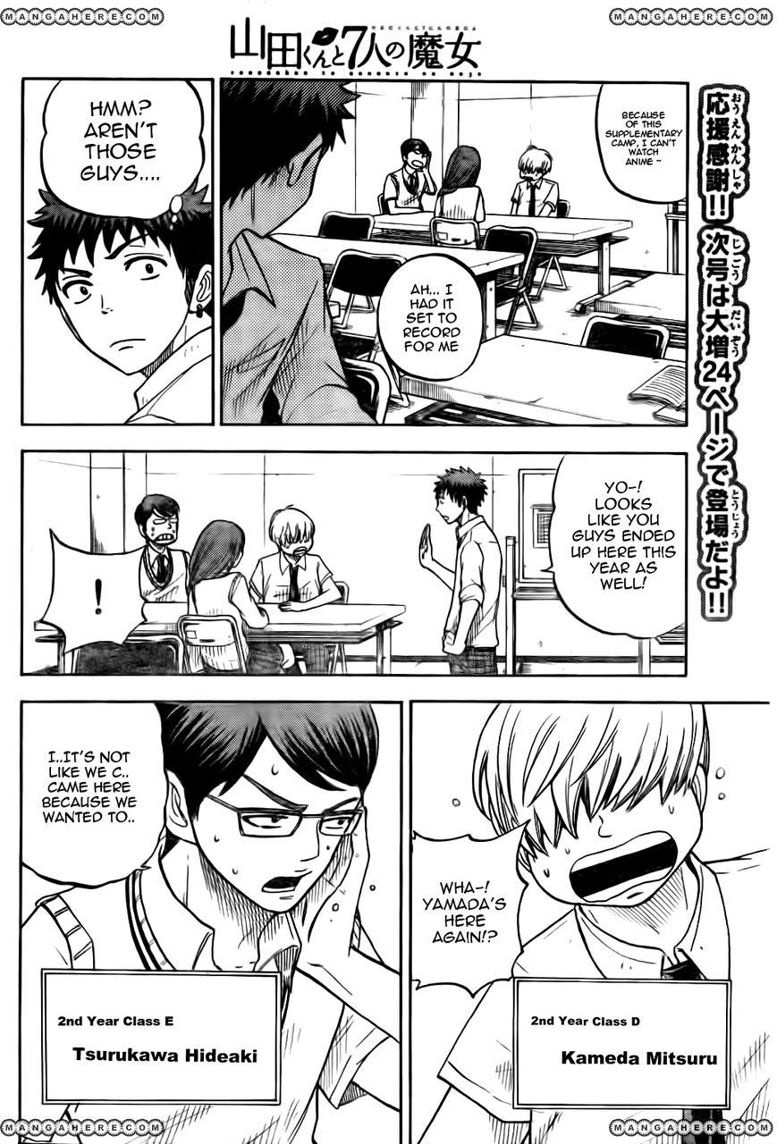 Yamada-kun to 7-nin no Majo 25