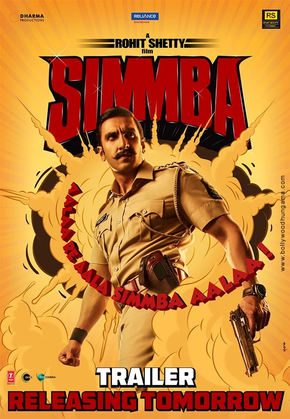 Simmba - Photo