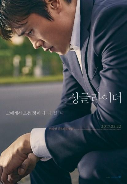 Sinopsis / Alur Cerita [K-Movie] A Single Rider (2017)