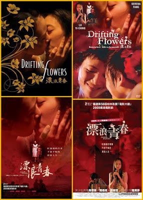 Piao lang qing chun / Drifting Flowers. 2008.