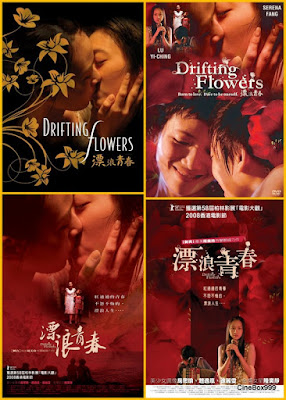 Плывущие цветы / Piao lang qing chun / Drifting Flowers. 2008.