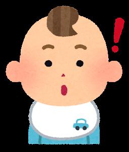 赤ちゃんの表情のイラスト(男・閃いた顔)