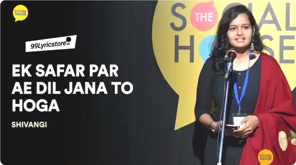 Hindi poetry, social house poetry