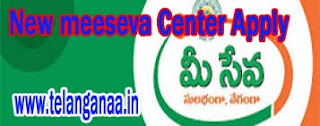 Andhra Pradesh AP New Meeseva Center Online Apply