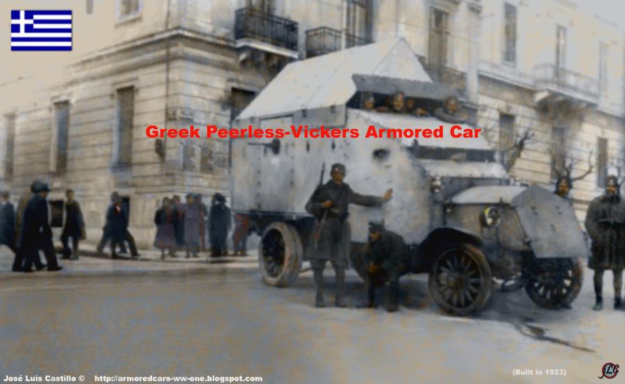 Greek Peerless armored car