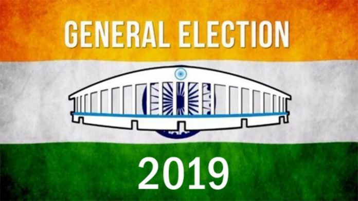ECI General Loksabha Election Result 2019