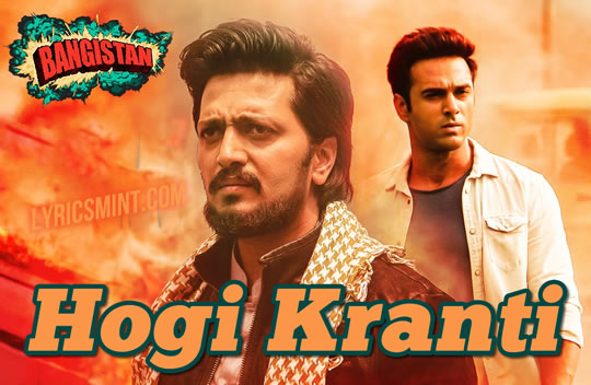 Hogi Kranti - Bangistan (2015)