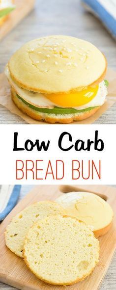 LOW CARB BREAD BUN RECIPE