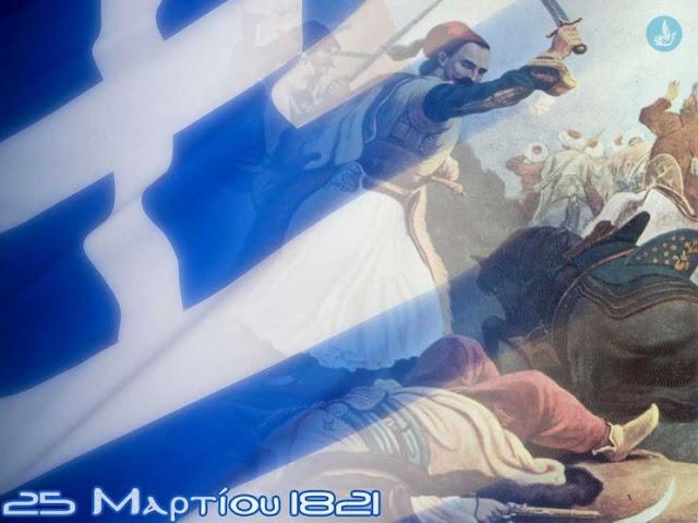 25 Μαρτίου 1838: Πώς εορτάστηκε η πρώτη επέτειος της Ελληνικής επανάστασης;