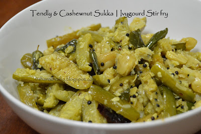 Ivygourd Curry