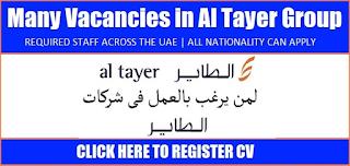 اعلان وظائف خالية فى مجموعة الطاير Al Tayer Group بالامارات لكل الجنسيات 2019