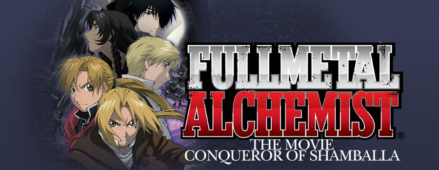 Fullmetal Alchemist: The Conqueror of Shamballa Arabic