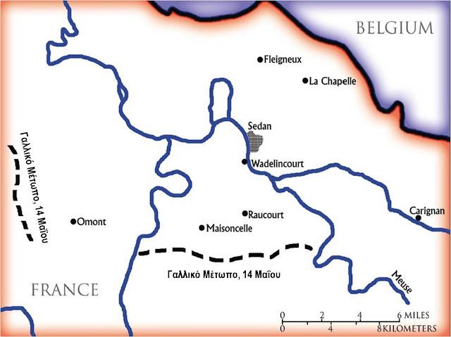 το γαλλικό μέτωπο στις 14 Μαΐου