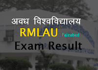 avadh university result 2019 rmlau exam result rmlau.ac.in