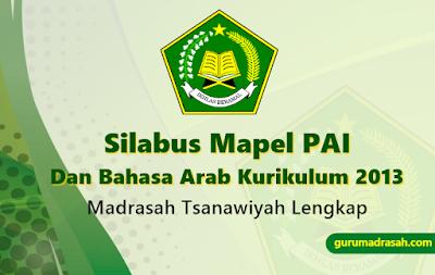 silabus pai dan bahasa arab mts k13 lengkap