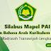 Silabus Mapel PAI Dan Bahasa Arab Untuk MTs Kurikulum 2013 Lengkap