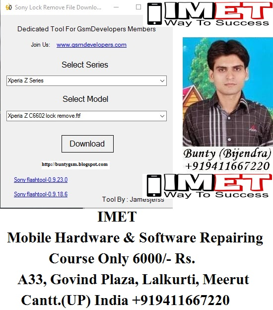 Sony Pattern Lock Remove File Downloader - IMET Mobile Repairing