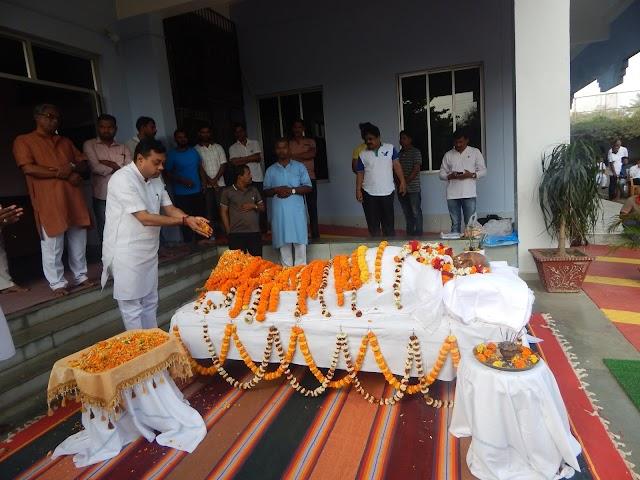 Senior Pracharak of RSS Shri Harihara Nanda left for his heavenly abode