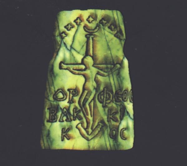 Οι αρχαίοι θεοί που σταυρώθηκαν και αναστήθηκαν προ Χριστού!