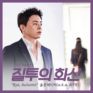 Download Lagu MP3 [Single] SALTNPAPER – Jealousy Incarnate OST Part.5