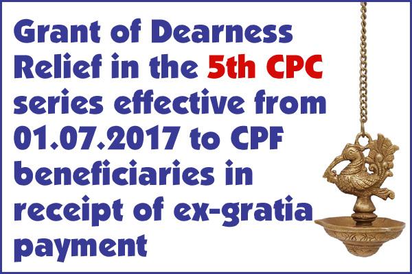 5th-CPC-CPF-Ex-gratia