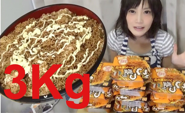Japanese eats 3 Kgs of noodles!!