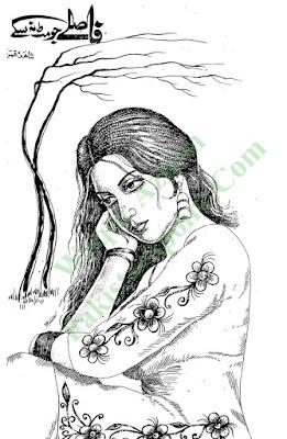 Fasly jo mit na saky novel by Shahida Qamar pdf